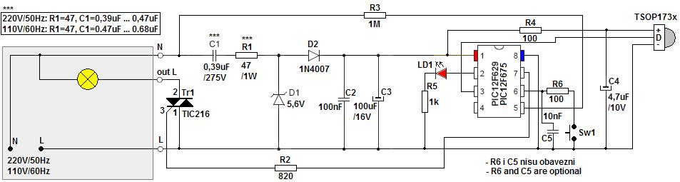 Схема диммера для ламп