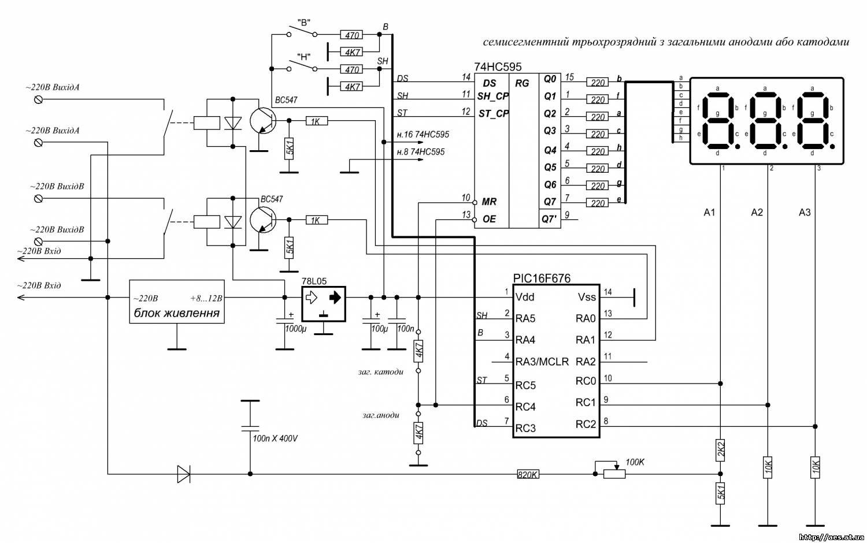 Защита от перенапряжения в сети 220 и 380 Вольт - Сам электрик 82